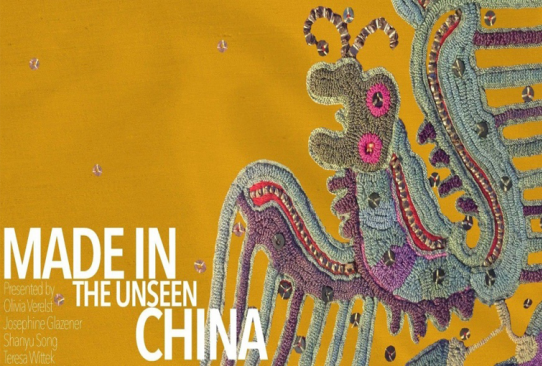 Made in The Unseen China